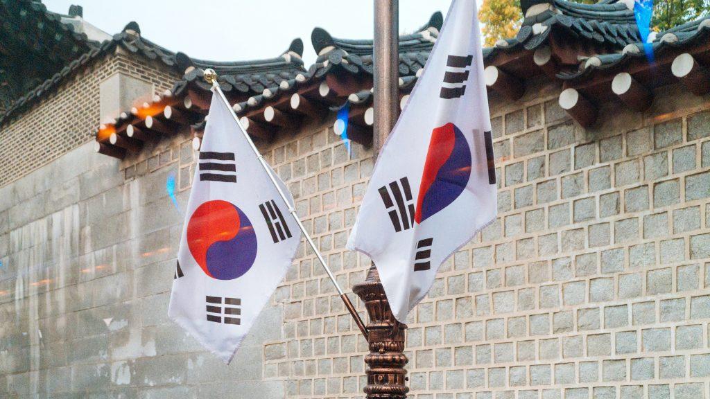 South Korean Schools