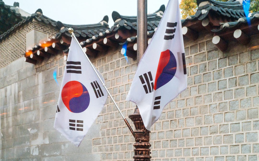 SOUTH KOREA: Setting Up a New School