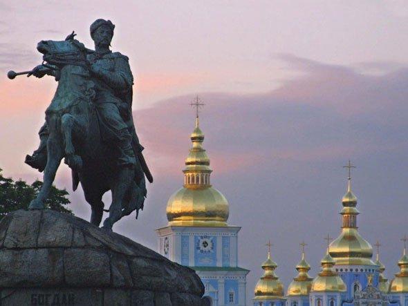 Ukraine - setting up a new school