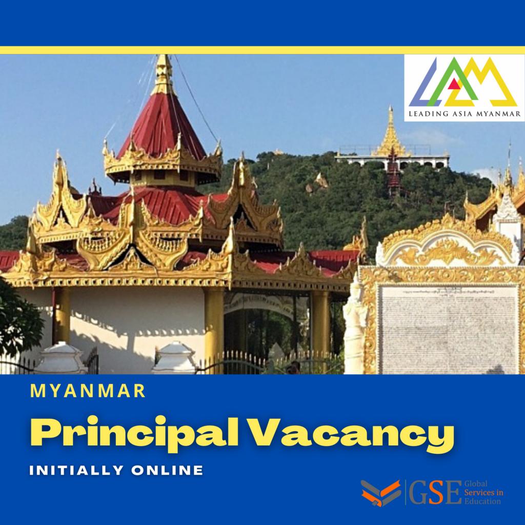 Vacancy IB Principal